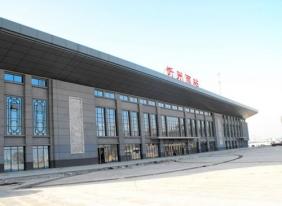 忻州火车西站