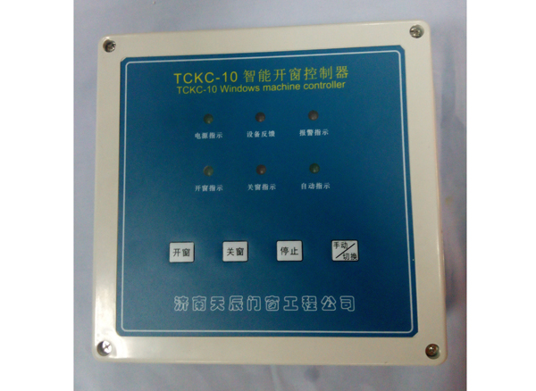 TCKC-10