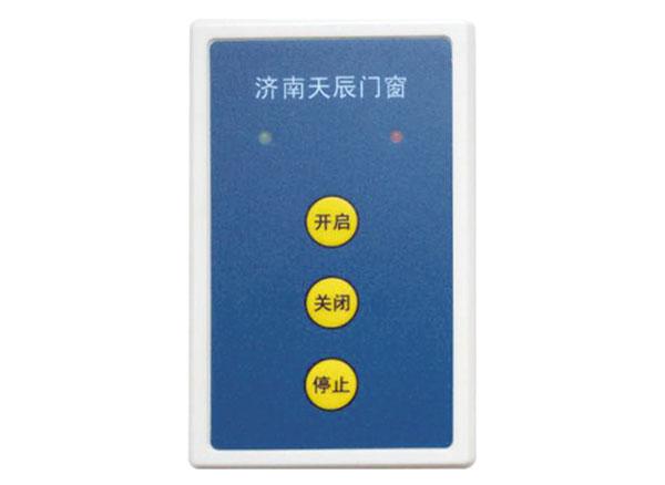 开关(KG S86-2)