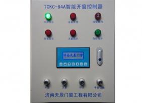 聊城TCKC-02